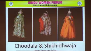 Hindu Women Conference @ WHC 2018 – Session 3