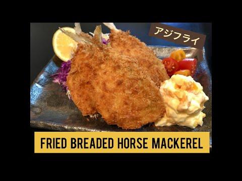 <strong>Frozen Breaded Horse Mackerel (アジフライ)</strong><br> Frozen, 8 pcs