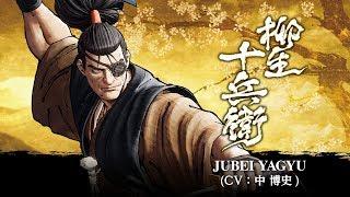 YAGYU JUBEI: SAMURAI SHODOWN / SAMURAI SPIRITS - Character Trailer (Japan / Asia)