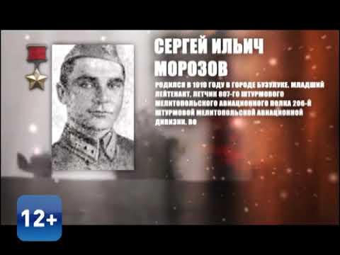 Сергей Ильич Морозов
