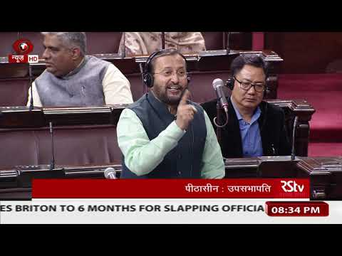 Rajya Sabha proceedings washed out completely for 3rd day in a row