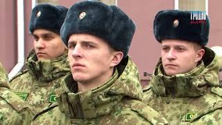 Молодым бойцам Гродненской пограничной группы выдали оружие