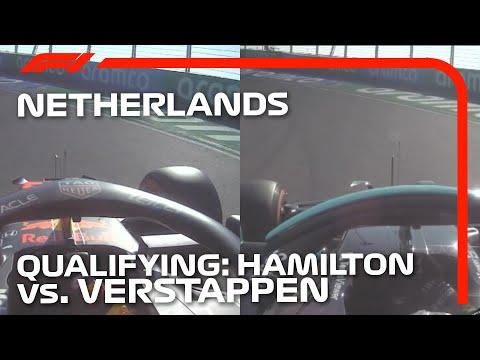 フェルスタッペンとハミルトンの走りを比較映像 F1 第13戦オランダGP(ザントフォールト)