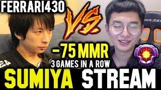 3 Games in a Row! SUMIYA vs FERRARI430   Sumiya Invoker Stream Moment #497