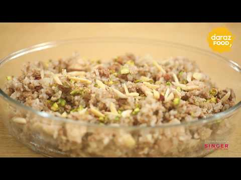Middle Eastern Chicken Rice  |  Daraz Food Recipe