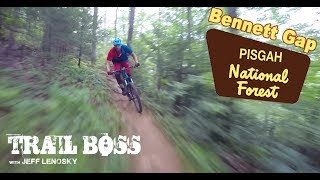 Come along with me for a ride down the super fun Bennett Gap Trail.