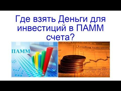 Торговые сессии на валютном рынке форекс