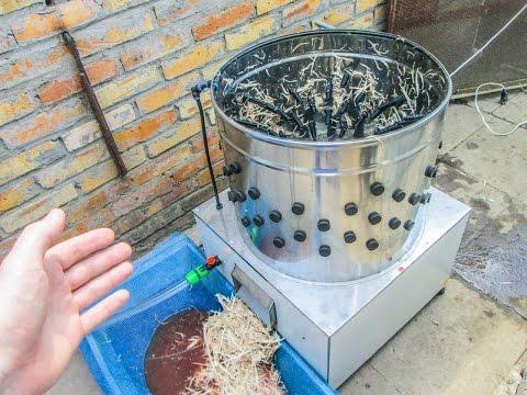 Перосъемная машина для перепелов, гусей, уток, бройлеров, кур, индейки Видео обзор - zolotyeruki