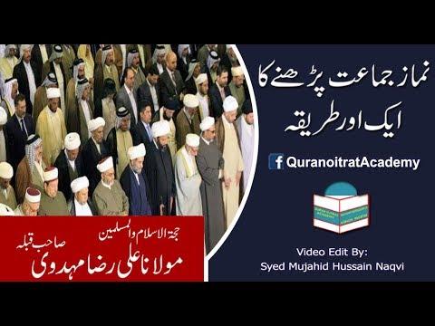 Majalis, Duroos, Images, Hawzawi Duroos :: qoitrat org