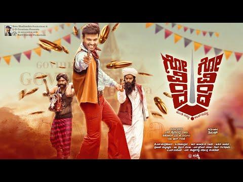 Govinda Govinda - Kannada Teaser