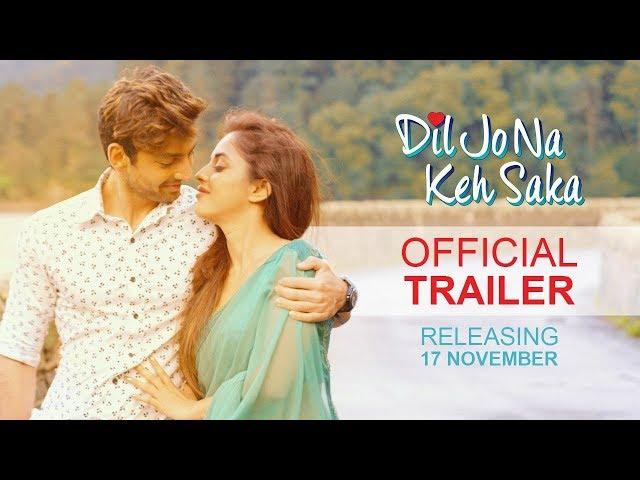 Dil Jo Na Keh Saka Official Trailer HD | Himansh Kohli | Priya Banerjee