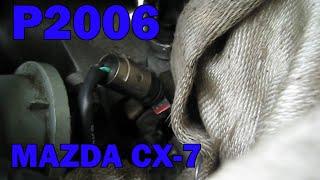 p2006 mazda - मुफ्त ऑनलाइन वीडियो