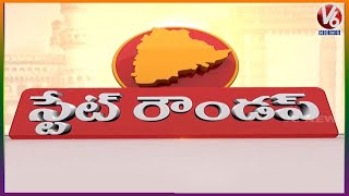 Essential Needs Distributed to Poor    Govt to Release Rythu Runa Mafi   Satte Roundup   V6 News