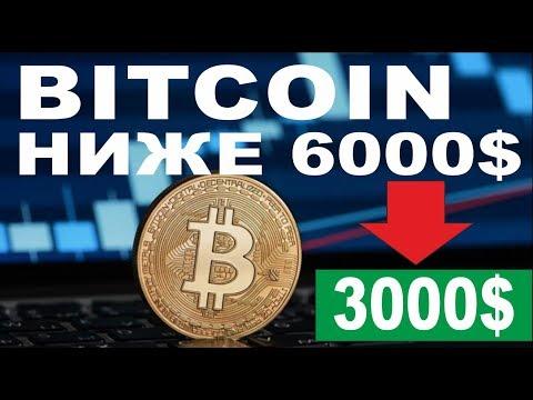 Криптовалюта dash как заработать