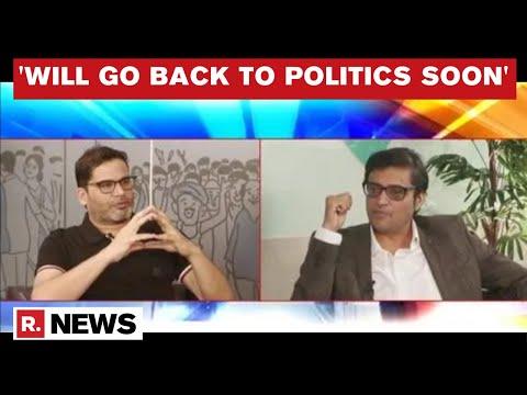 Prashant Kishor Confirms Entry As Politician; Says 'Won't Be Poll Strategist All My Life'