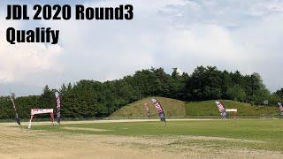 JAPAN DRONE LEAGUE 2020 Round3 Qualify