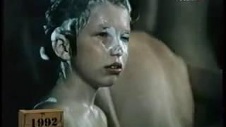 1992 - Случай в бане