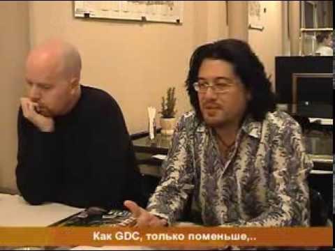 КРИ 2004 - Интервью Игромании с Джоном Ромеро и Томом Холлом (май 2004)