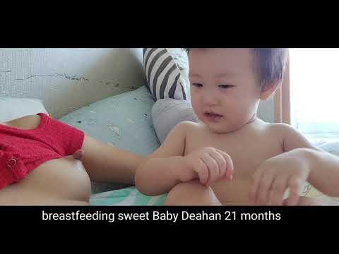 breastfeeding sweet Baby Deahan 21 months 🍐sweet little moment🍒🍒🍒
