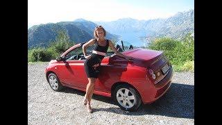 Аренда автомобиля в Черногории.Что посмотреть в Черногории.