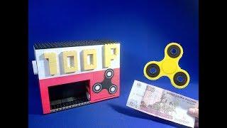 АВТОМАТ ДЛЯ ПРОДАЖИ СПИННЕРОВ С КУПЮРОПРИЁМНИКОМ из LEGO