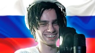 Russian Rapper Drops Worst Freestyle Ever