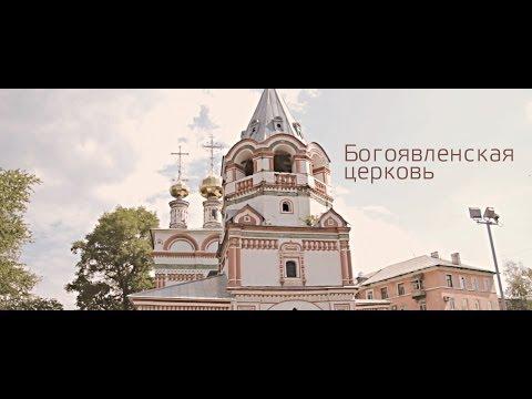 Никольский к о службах русской церкви