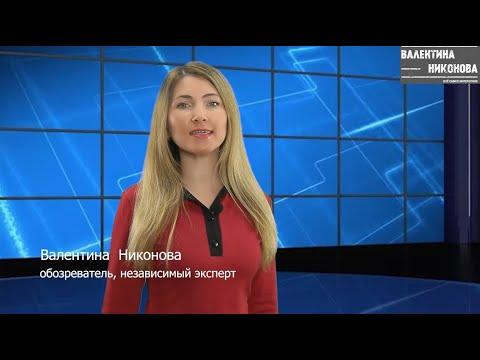 Stop Fake. Информация о травле учителя в Ульяновске оказалась ложью