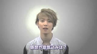 舞台『東京喰種トーキョーグール』小越勇輝コメント映像