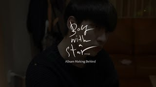Gambar cover 혁(HYUK) - 'Boy with a star' 작업기 (Album Making Behind)