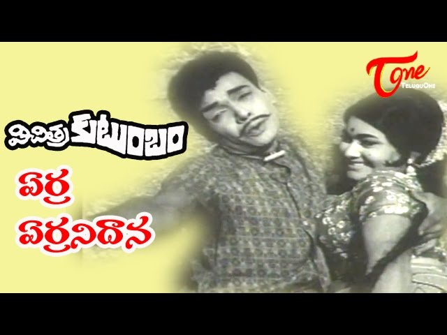 Vichitra kutumbam telugu movie mp3 songs free download