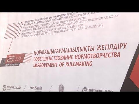 2 сессия русский 12 09 2018 мариот интера x264