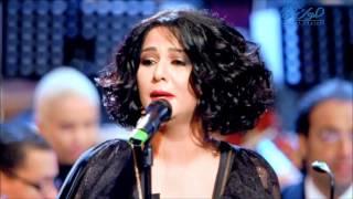 نوال الكويتية - لاتجي | الموعد الثاني تحميل MP3