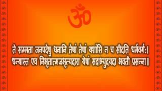 sri lakshmi kubera mantram for wealth prosperity
