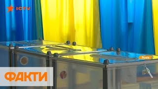 Явка на выборы во Львове: зафиксированые нарушения и активность людей