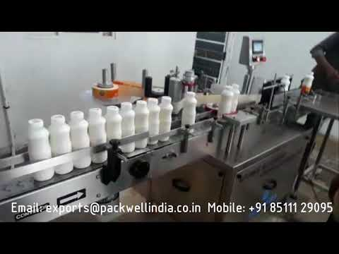 Automatic Flavored Milk Filling Machine