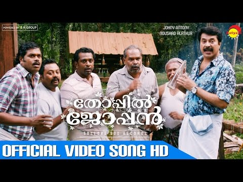 Watch Onpathilage video song from Thoppil Joppan - Jithin