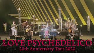 【LOVE PSYCHEDELICO】20th Anniversary Tour 2020開催決定!