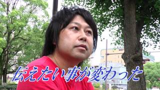 ネットカフェパチプロ生活100日目完~ウイング美濃加茂店予告編~