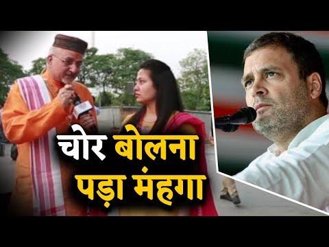 Rahul पर की गई Sant Betra Ashoka की भविष्यवाणी हुई सच