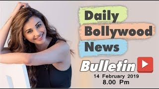 Latest Hindi Entertainment News From Bollywood | Daisy Shah | 14 February 2019 | 8:00 PM
