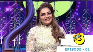 Episode 01 | Onnum Onnum Moonnu S4 | Ahaana's family on the floor to laugh out loud with Rimi