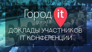 Максим Горбунов | Жизнь по Оруэлу. Большой брат для Бизнеса.