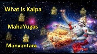 कल्प किसे कहते है   What Is Kalpa, Yugas, Manvantra