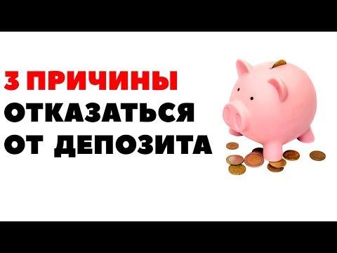 Союз кредит екатеринбург кредитный брокер