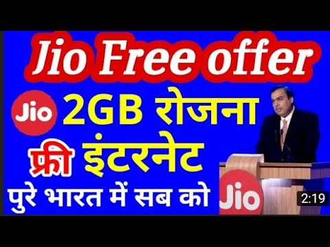 jio ne Diya damaka Diwali offer 5 November ttack Sabhi uske liye jio ki taraf se unlimited data 2GB