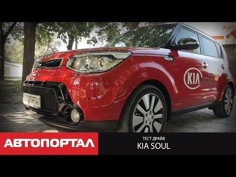 Kia  Soul Паркетник класса J - тест-драйв 3