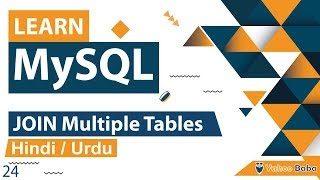 MySQL JOIN Multiple Tables Tutorial in Hindi / Urdu