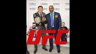 Первый казах в UFC!/Казахский Конор/Қуат Хамитов