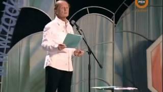 """Михаил Задорнов """"Лучшее за год. Великолепная нарезка"""""""